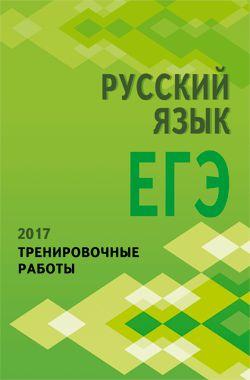 скачать торрент русский 2017 - фото 8