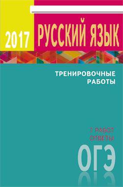 скачать торрент русский 2017 - фото 10